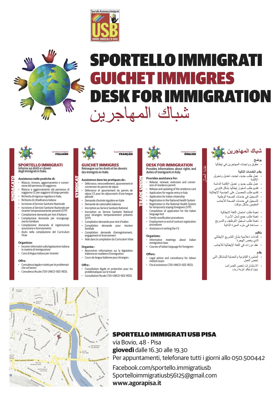 locandina-sportello-migranti