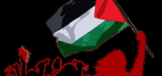 palestina_libera